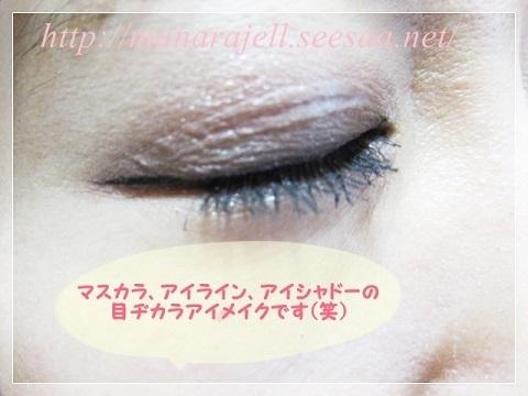 IMG_4944-1-2.jpg